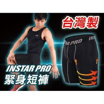 【INSTAR】PRO 男女緊身短褲 台灣製 慢跑 路跑 緊身褲 田徑束褲 黑灰
