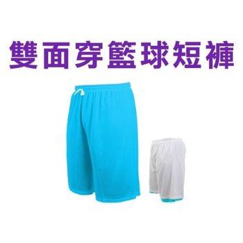 【INSTAR】男女雙面穿籃球褲-台灣製 運動短褲 休閒短褲 北卡藍白