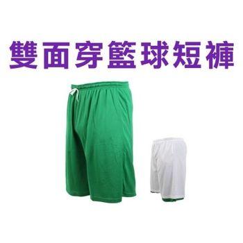 【INSTAR】男女雙面穿籃球褲-台灣製 運動短褲 休閒短褲 綠白