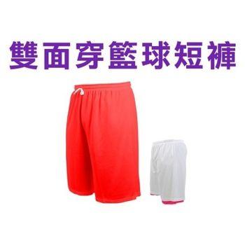 【INSTAR】男女雙面穿籃球褲-台灣製 運動短褲 休閒短褲 紅白