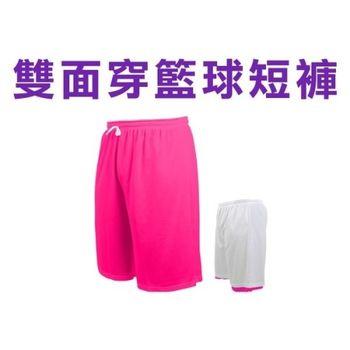 【INSTAR】男女雙面穿籃球褲-台灣製 運動短褲 休閒短褲 桃紅白