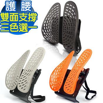 【Warm】護腰腰靠減壓雙背墊(三色任選一)