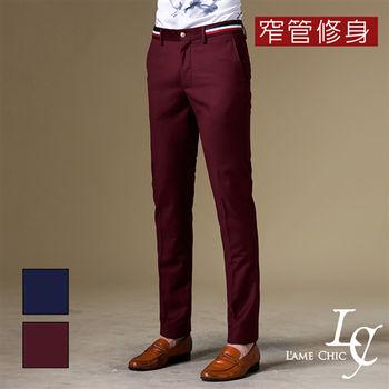 L AME CHIC 韓國製  英倫金屬雙排扣窄管修身西裝長褲(現貨-紅)