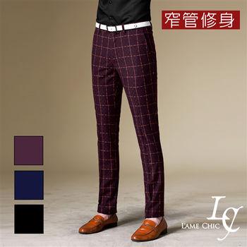 L AME CHIC 韓國製 暗紋虛線格紋窄管修身西裝長褲 (現貨-酒紅)
