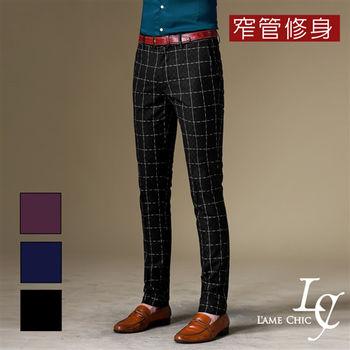 L AME CHIC 韓國製 暗紋虛線格紋窄管修身西裝長褲 (現貨-黑)