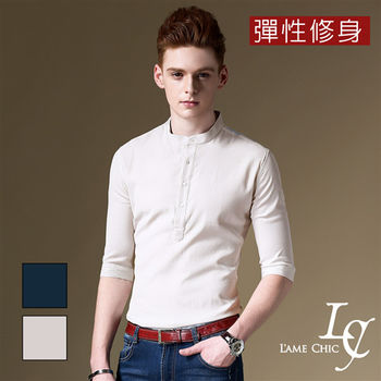 L AME CHIC簡約立領彈性修身中袖襯衫 (現貨-灰)