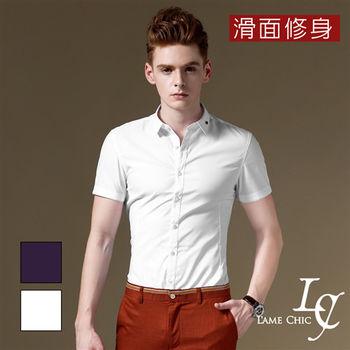 L AME CHIC  嚴選滑面修身玫瑰花裝飾領短袖襯衫(現貨-白)