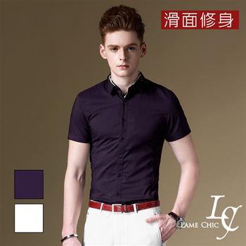 L AME CHIC  嚴選滑面修身玫瑰花裝飾領短袖襯衫(現貨-紫)
