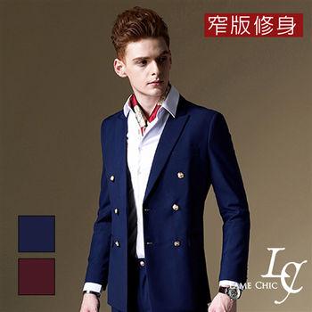 L AME CHIC  韓國製 英倫金屬雙排扣窄版修身西裝外套 (現貨-藍)