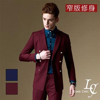 L AME CHIC  韓國製 英倫金屬雙排扣窄版修身西裝外套 (現貨-紅)