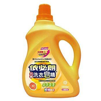 依必朗抗菌洗衣皂精 橙柚香氛 2800g*6瓶/箱