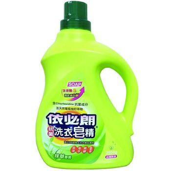 依必朗抗菌洗衣皂精 抹草香氛 2800g*6瓶/箱