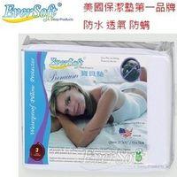 ~Ever Soft ~ 寶貝墊 Premium 天鵝絨綿 保潔枕套 53x78cm
