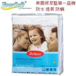 【Ever Soft 】 寶貝墊 Deluxe 柔織型 保潔床墊 加州皇帝 182x210cm (6x7呎)