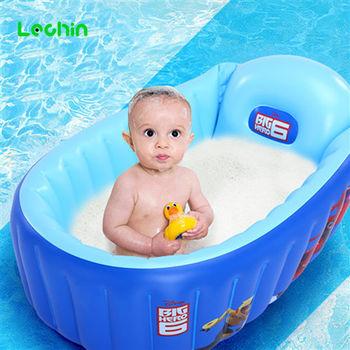 【Lechin】異能戰隊兒童浴盆/澡盆
