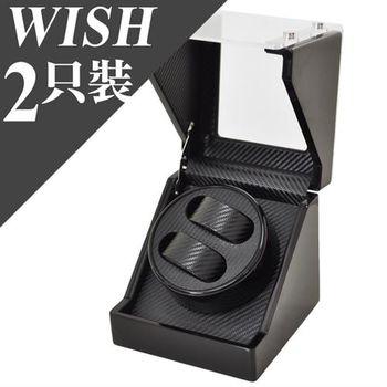 【WISH】機械腕錶電子式自動上鍊盒-2只裝(B1021-BC)
