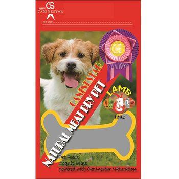 肯麥斯寶貝愛犬鮮肉代餐(10包)