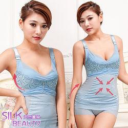 櫻桃寶貝(A/M-E/XL)420丹蠶絲魅力無鋼圈機能馬甲塑身衣(水藍色)