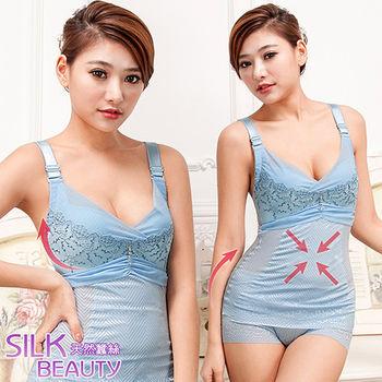 【櫻桃寶貝】(A/M-E/XL)420丹蠶絲魅力無鋼圈機能馬甲塑身衣(水藍色)