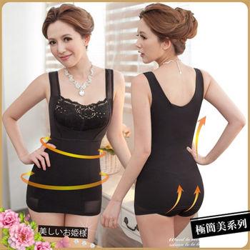 【櫻桃寶貝】(黑色M-L)350D魅惑輕柔軟竹炭馬甲塑衣