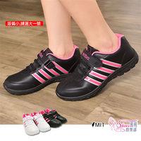 ~Shoes Club~~107 ^#45 AB8010~休閒鞋. 製MIT 四線符 魔鬼