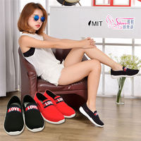~Shoes Club~~107 ^#45 AB8025~帆布鞋. 製MIT 焦點LOVE