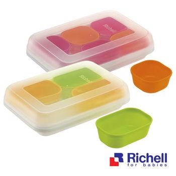 Richell日本利其爾 離乳食分裝盒-25ml(6入)+50ml(4入)