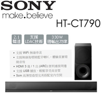 SONY新力 4K/Wi-Fi  微型劇院 2.1 聲道 Soundbar (HT-CT790)