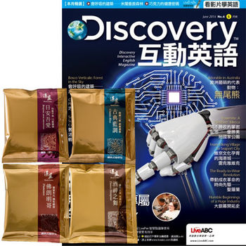 Discovery互動英語朗讀CD版(1年12期)贈 湛盧濾掛式咖啡(11克/20包)