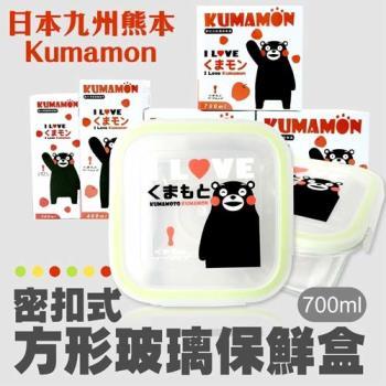 買2送1-日本九州熊本Kumamon 方形玻璃保鮮盒 700ml X2  (加送露營野餐墊X1)