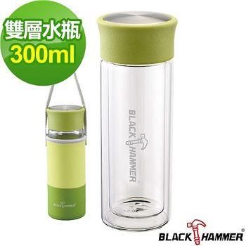 【義大利BLACK HAMMER】雙層耐熱玻璃水瓶-綠色