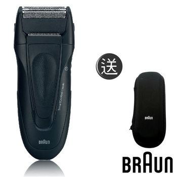 德國百靈BRAUN-1系列舒滑電鬍刀195s (↘BRAUN-原廠旅行盒)