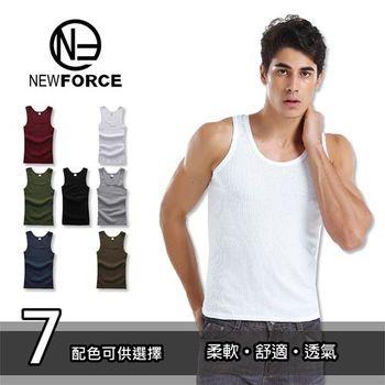 【N.F】酷男M-XXL透氣吸濕排汗圓領背心(1件組-白色)