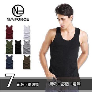 【N.F】酷男M-XXL透氣吸濕排汗圓領背心(1件組-黑色)