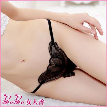 【BoBo女人香】蝴蝶情趣內褲-開檔免脫丁字褲-T褲N2012-2(迷戀黑)