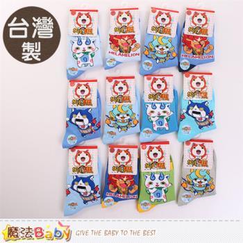 魔法Baby 童襪 台灣製妖怪手錶正版兒童短襪(隨機出貨 4雙一組)~k50183