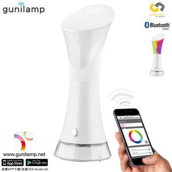 《gunilamp》手機APP控制亮度色彩 calla lily 7W LED 情調燈 外出式