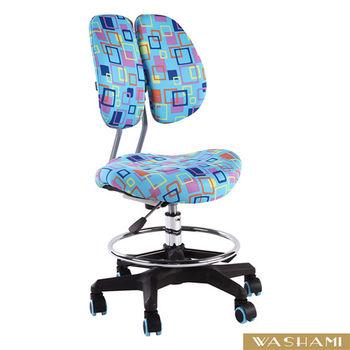 WASHAMl-WSH(尊爵版)兒童升降學習椅單椅