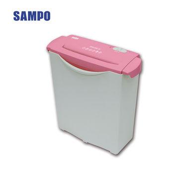 SAMPO 聲寶多功能碎紙機 CB-U1005SL-P(俏皮粉)