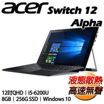 Acer 宏碁 Switch Alpha 12 12吋QHD i5-6200U 8G記憶體 256G SSD 輕薄2in1觸控筆電