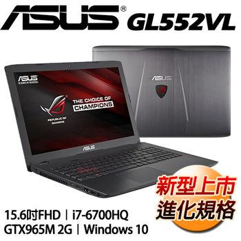 ASUS 華碩 GL552VL 15.6吋FHD i7-6700HQ 1TB+128G 獨顯GTX965 2G 電競筆電
