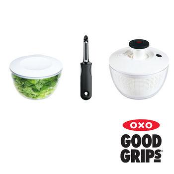 【美國OXO】按壓式蔬果脫水器典藏版25週年限定款(按壓式蔬果脫水器+直立蔬果削皮器)