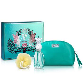 Anna Sui 安娜蘇 許願精靈彩漾禮盒(香水30ml+化妝包+沐浴球)-送品牌針管&紙袋