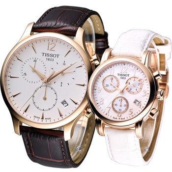 TISSOT天梭 浪漫情人時尚對錶  T0636173603700 ,T0502173611200