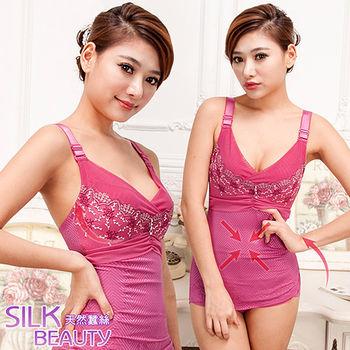 【櫻桃寶貝】B/M-E/XL_420丹蠶絲魅力無鋼圈機能馬甲塑身衣(桃紅色)