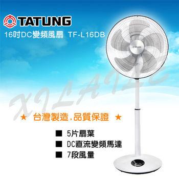 《福利品》【大同】16吋DC變頻風扇 TF-L16DB