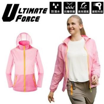 Ultimate Force 極限動力「活力四射」高端運動機能外套 (粉色)