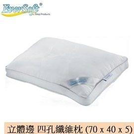 【Ever Soft】 寶貝墊 立體邊 四孔纖維 枕頭 (70 x 40 x 5)