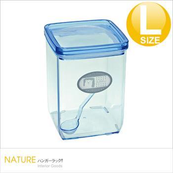 【vogue】大麗莎密封罐(隨機色)/收納箱/整理箱/收納袋/收納盒