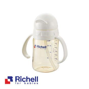 Richell日本利其爾 PPSU吸管型哺乳瓶(200ml)